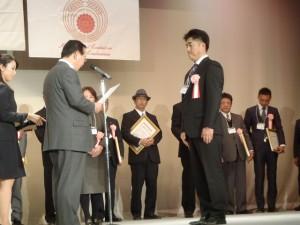 米の食味鑑定コンクール 授賞式